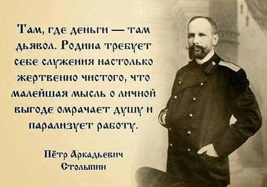 Галина Чумичкина (@Dignitas11) | Твиттер