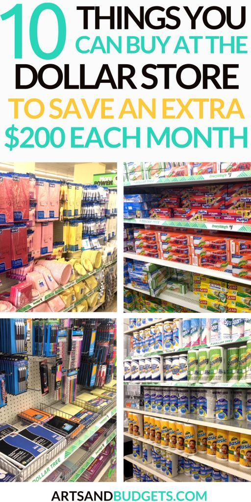10 Things You Can Buy At The Dollar Store To Save Money
