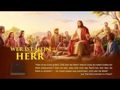 WER IST MEIN HERR Christliche Filme Trailer – Wissen Sie die Beziehung der Bibel zu Gott?