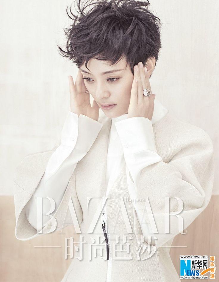 Chinese actress Sun Li http://www.chinaentertainmentnews.com/2015/04/chinese-actress-sun-li-covers-bazaar.html