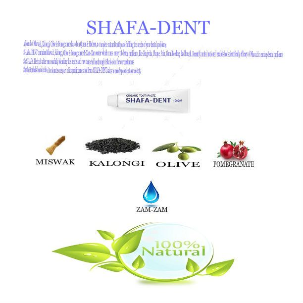 A Natural Toothpaste based on Quran & Hadees and followed by the way of Life of our prophet(PBUH). A cure for all dental problems.