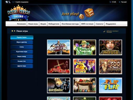 способы быстрого заработка в интернете не казино