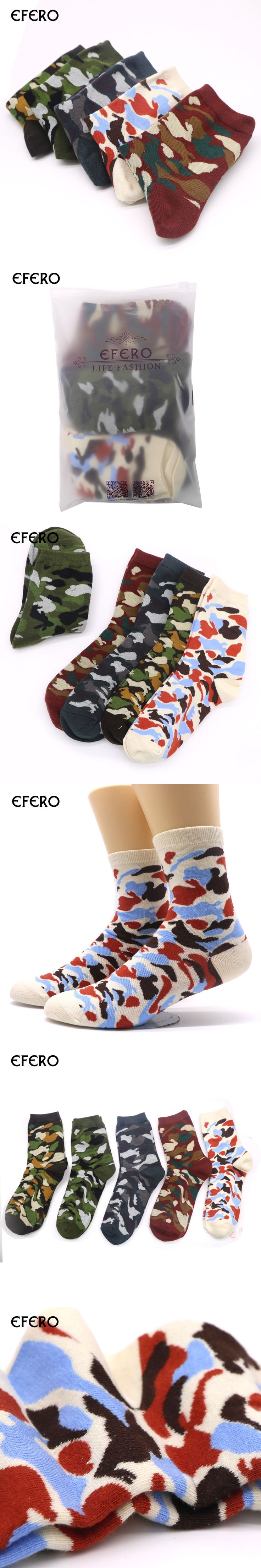 efero 1pair New Autumn And Winter Men's Socks Meias Cotton Men Novelty Socks Art Classic Camouflage Tube Men Socks Calcetines