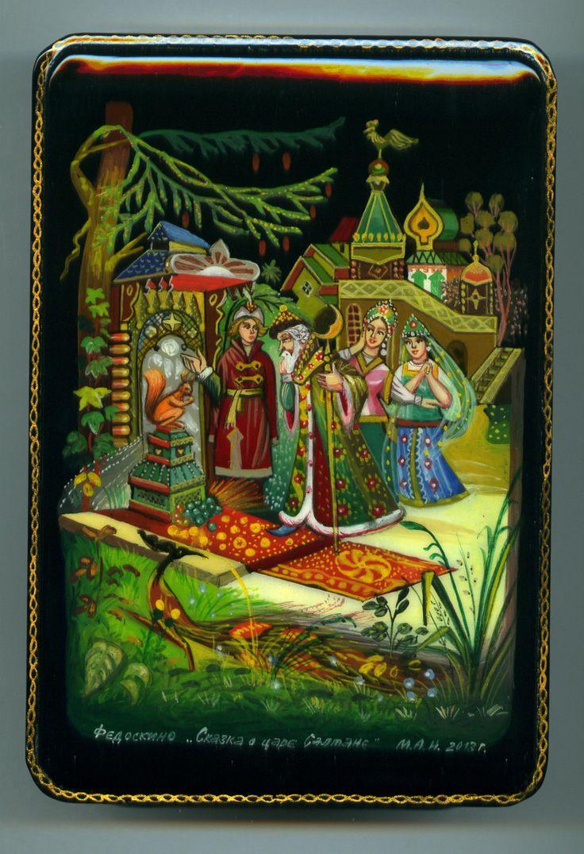 "Russian Lacquer Box Stule Fedoskino "" Tale of Tsar Saltan"" Hand Painted | eBay"