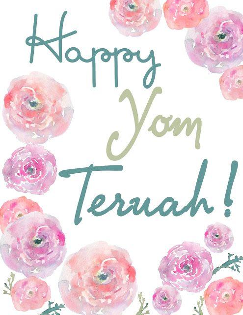 jewish horn rosh hashanah