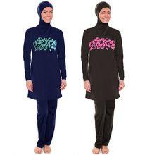 2016 women Swimsuit Muslim Swimwear Islamic Beach