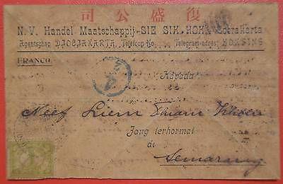 Old Postcard Netherlands East Indies 1915 from Djogjakarta to Semarang #1204 | eBay