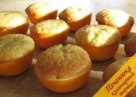 Апельсиновые кексы в апельсиновой корке (рецепт)