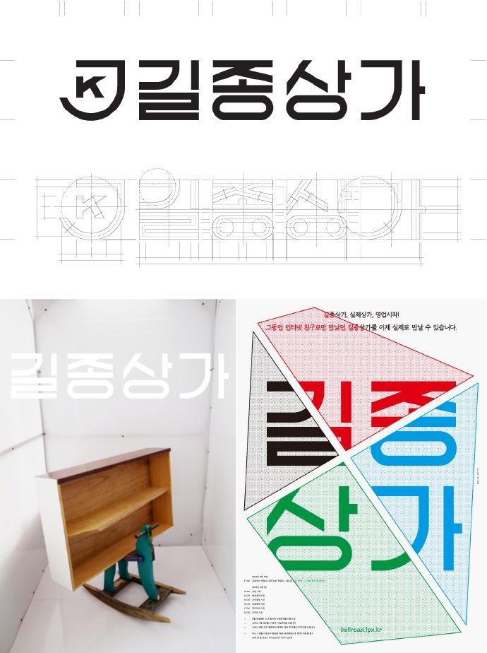 그래픽디자이너 신동혁