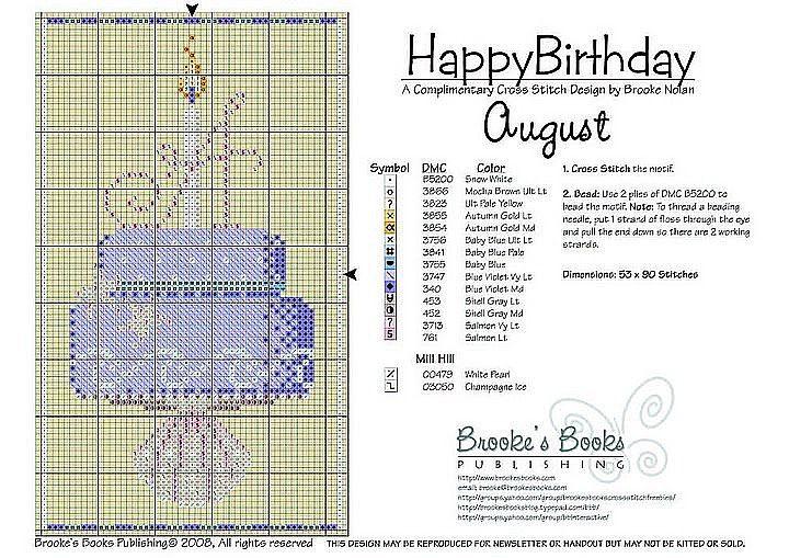 August Birthday Cake Cross Stitch Pattern   Brooke's Books Publishing