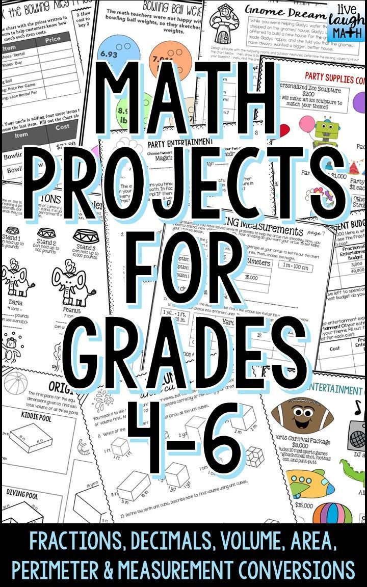 Fun End of Year Math Activities or Anytime of the year Math Enrichment- Five Math Projects Included: Fraction Project: Plan a Party, Decimal Project: Run a Bowling Alley, Area & Perimeter Project: Gardening Tasks, Measurement Conversions Project: Run a Circus, and Volume Project: Design a Pool