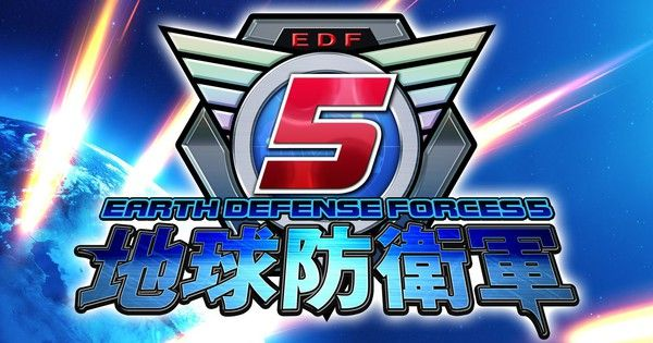 Earth Defense Force 5 Game Revealed for PS4 , http://goodnewsanime.com/2016/09/earth-defense-force-5-game-revealed-for-ps4.html