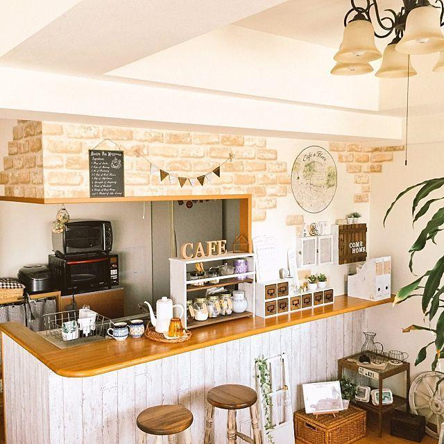 カフェコーナー作りにトライ コーヒータイムのある日常を キッチンレンガ キッチン 間仕切り リビング キッチン