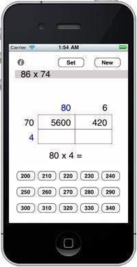 Rejilla Multiplicación - Aplicaciones Matemáticas app