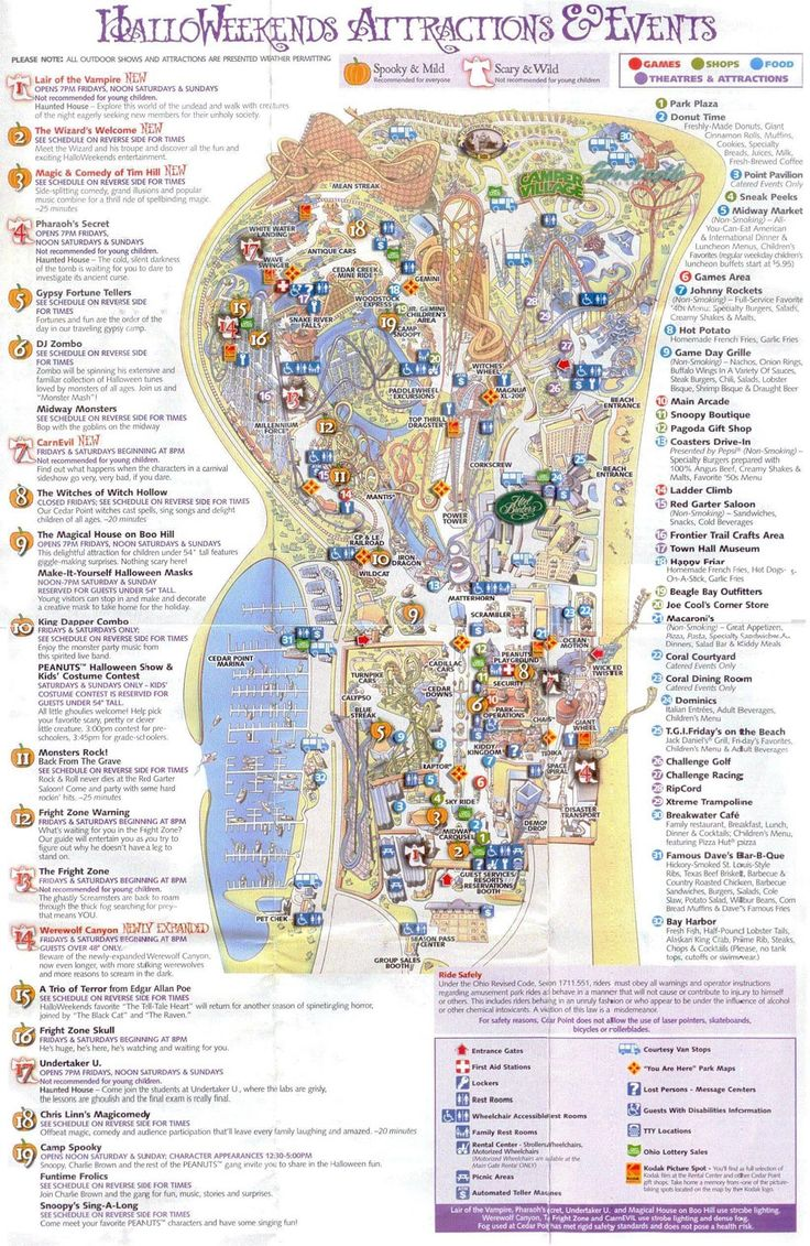 Cedar point fall 2004 lol the map from with the infamous pumpkin