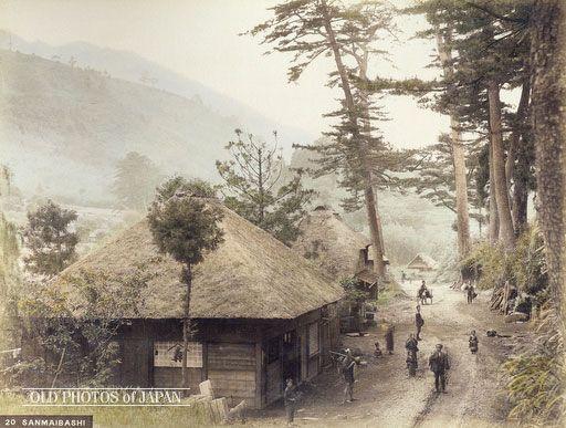 箱根の田舎道 ; Hakone Pass, Kanagawa,1890s.