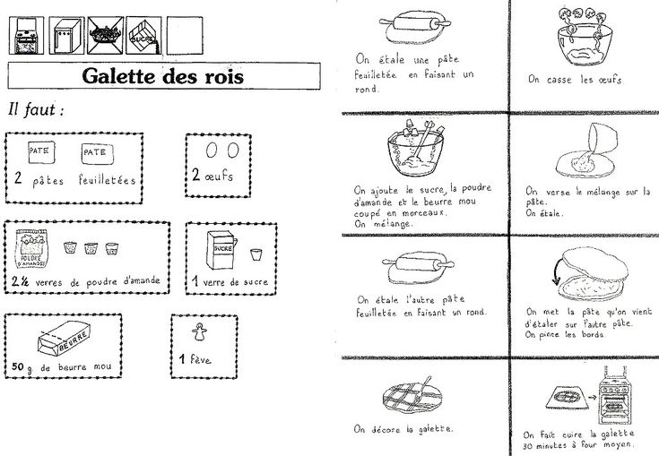 149 best t 39 choupi images on pinterest activities for - Tchoupi galette ...