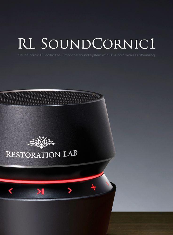 RL Sound 컬렉션사운드코닉1알폰스 블랙