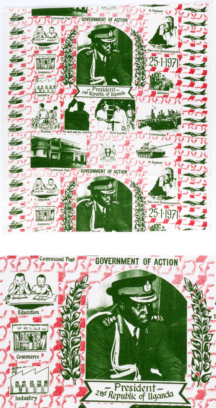 "Africa | Textile from Uganda; Straight repeat in green on a red pattern background taking up full width of fabric featuring photo portrait of Idi Amin ""President 2nd Republic of Uganda"" under the caption ""Government of Action"". ""Jubilation"" ""25-1-1971"". 