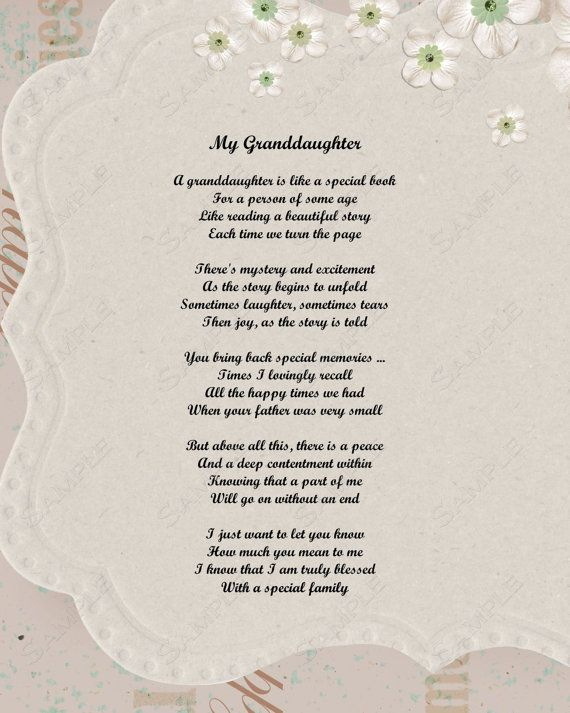 granddaughter qoutes and poems | Granddaughter Poem Love Poem 8 X 10 Print INSTANT Download - On Sale!!