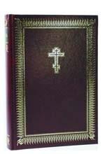 Russian Bible / Hard Closure / Slavonic Text / 170X240mm