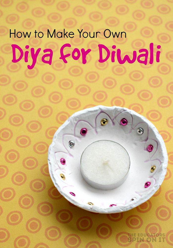 How to make your own Diya for Diwali with kids. A fun way to explore holidays around the world with kids.