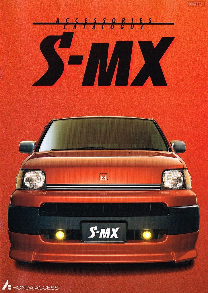 Honda S-MX Japan Accessory Brochure 1996