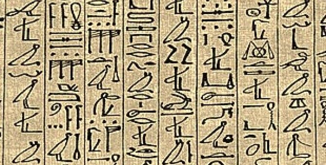 How Egyptians related values to hieroglyphics