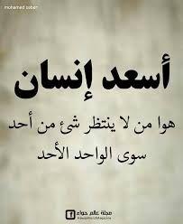 نتيجة بحث الصور عن الصور Arabic Calligraphy Calligraphy Ale