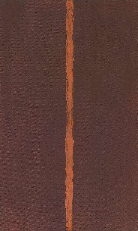 Barnett Newman. Onement, I. 1948