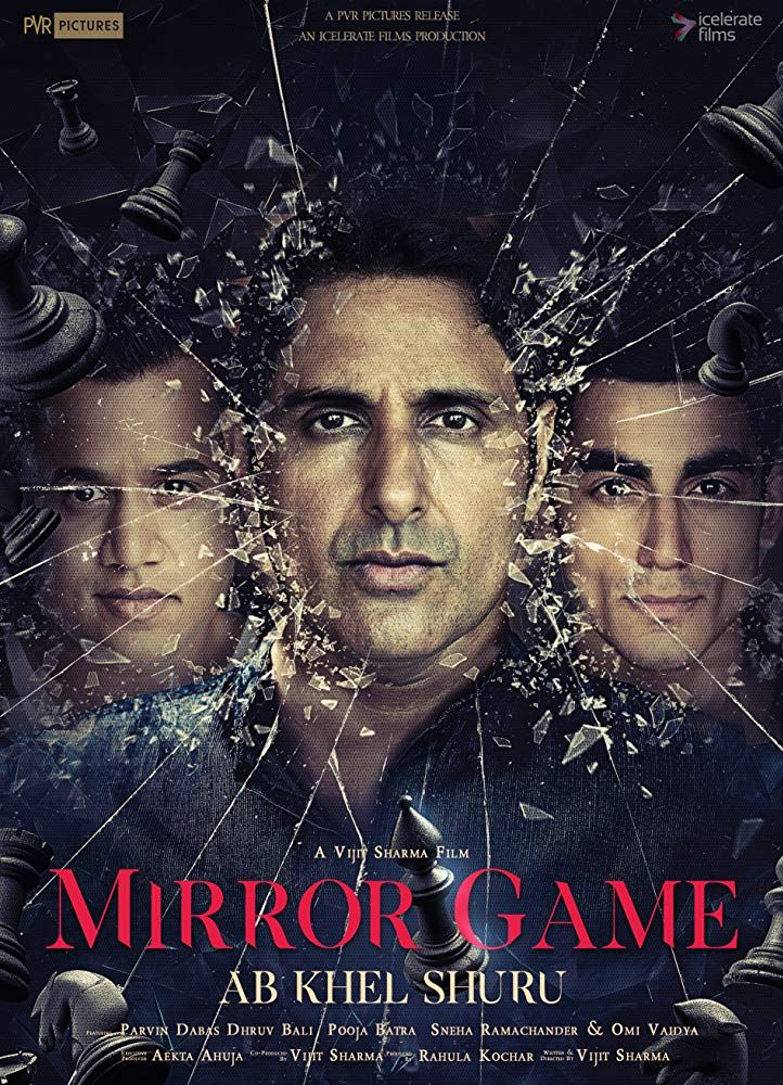the mirror movie in hindi free download