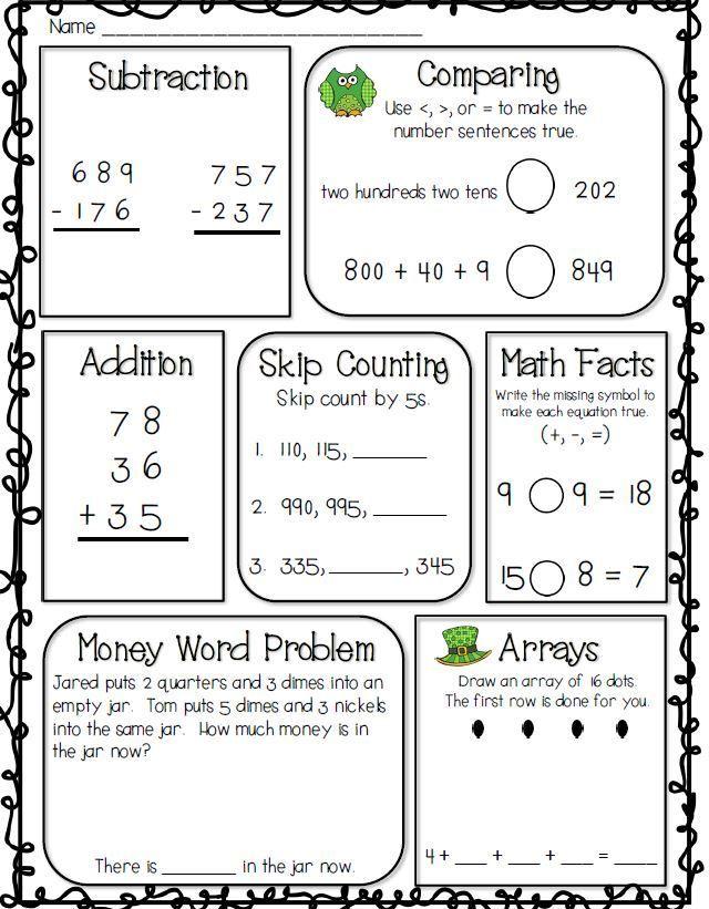 Morning Work Freebie for 2nd grade | Math is Cool | Pinterest | Math