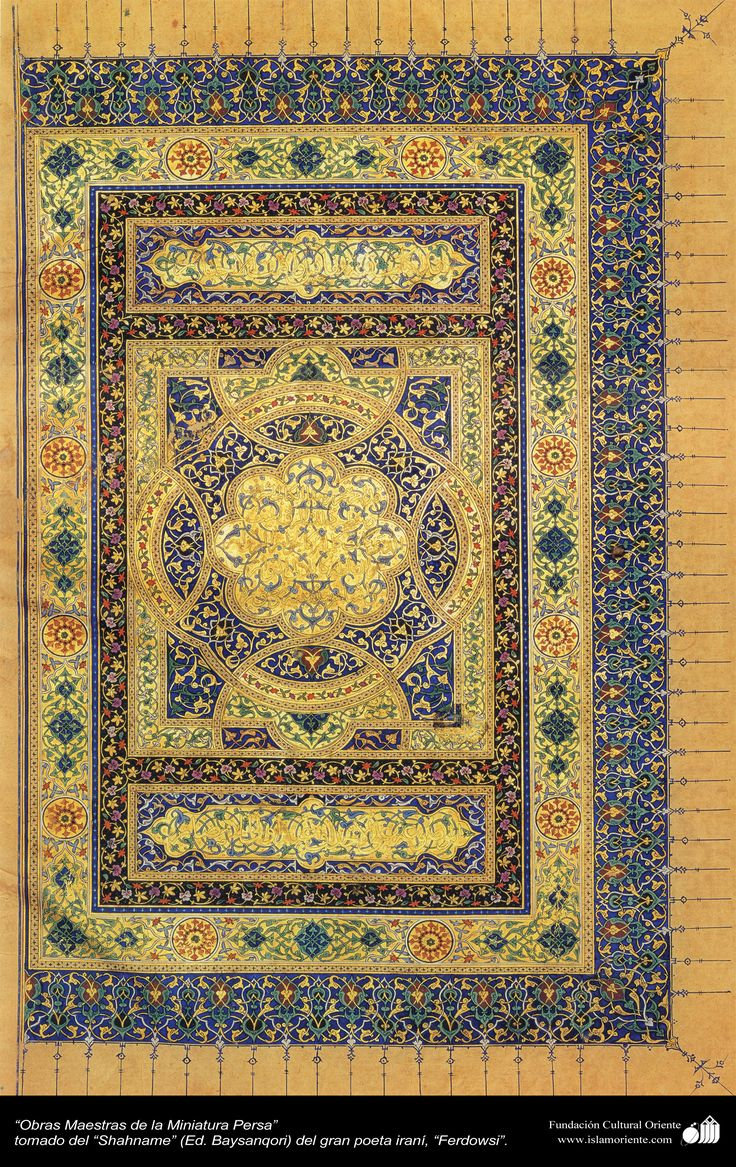 Illumination, unknown artist, Shâhnâmeh of Bayasanghori, 1429, Golestan Palace