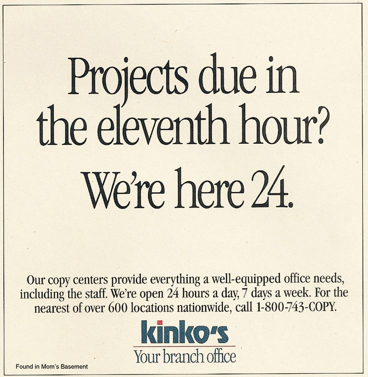 Apple wasn't the only company setting centered headlines in tight and condensed ITC Garamond. This first ad is probably a wink at Apple, but you could find this design motif all over advertising in the '80s–'90s.
