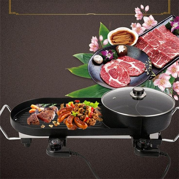 150.00$  Buy now - http://aliu2w.worldwells.pw/go.php?t=32761894671 - Smokeless Electric BBQ Grill Stove 5 Gear Temperature Adjustable For BBQ And Hotpot Home And Commercial Grill Machine 150.00$