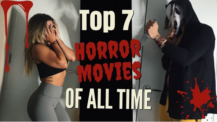 MY TOP SCARY MOVIES OF ALL TIME | Nikki Blackketter