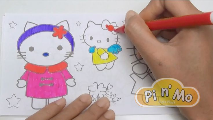 Pi n' Mo: Coloring Pages For Kids With Hello Kitty Coloring Book #Page 4
