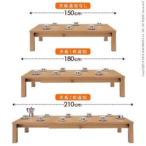 テーブル 伸縮 ローテーブル 折れ脚伸長式テーブル 〔グランデネオ210〕 幅150~最大210×奥行75cm 折りたたみ リビング ダイニング 座卓 エクステンションの商品一覧ページ。おしゃれインテリアの通販ならリファインドへ。憧れのデザイナーズ家具をはじめ、人気の北欧テイスト家具などを激安価格にてお届けします。