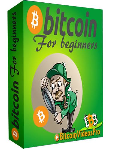 [FREE] Bitcoin For Beginners With MRR (PLR Available)