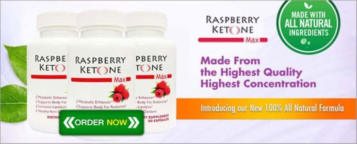 Raspberry Ketone Max is an ideal weight loss supplement which helps in improving metabolism and helps in weight reduction, along with maintaining energy levels to carry out your daily activities.Raspberry Ketone Max is available as a Risk Free Trial Offer, where you only have to pay for shipping and handling charges.