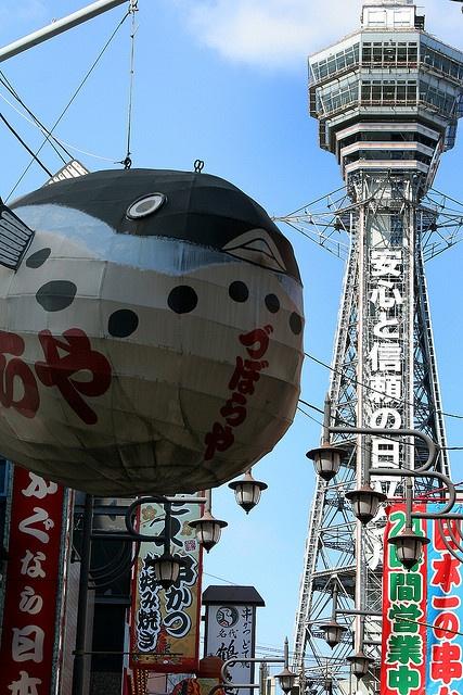 づぼらや & 通天閣 (Zuboraya & Osaka Landmark Tower Tsuutenkaku) Osaka, Japan