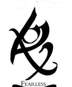 "Fearless Rune ""The Mortal Instruments"" 