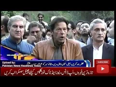 Ary News Headlines 29 October 2016, Latest News Of Pakistan