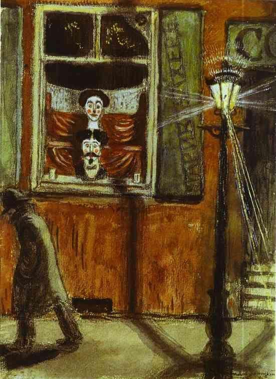 Mstislav Dobuzhinsky (Мстислав Добужинский), Barbershop Window, 1906