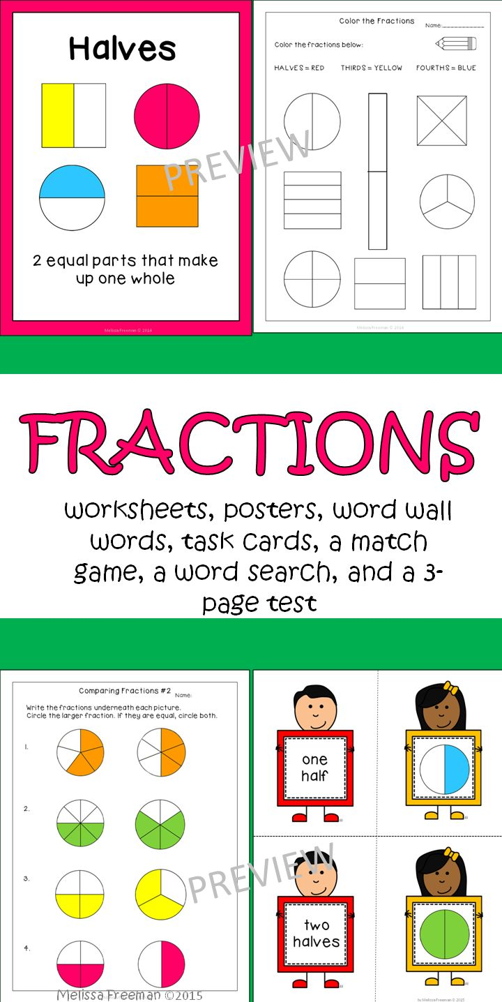 Fractions worksheets activities