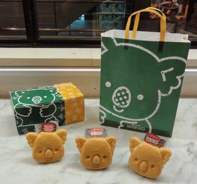 「コアラのマーチ」の今川焼 ロッテシティホテル錦糸町で販売