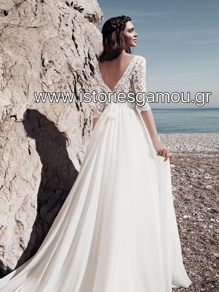 Νυφικα 2017#ρομαντικα νυφικα#νυφικα με εντυπωσιακη πλατη#γοργονε νυφικα#νυφικα με δαντέλα#νυφικα αερινα#νυφικα σε ίσια γραμμή#crop top νυφικα#www.istoriesgamou.gr