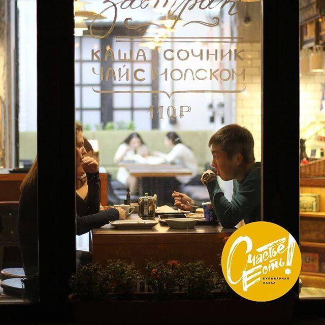 Выходные... Где провести вечер? Зайдите к нам! Пусть вечер выходного дня будет вкусным!  #СчастьеЕсть #Волгоград #vlg34 #vlg #хорошийволгоград #Счастье #вечер #кудапойти #кафе #вкусно #еда #едаялюблютебя  #кулинария #нааллее