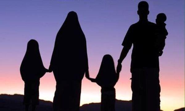 Al Quran Bertutur Tentang Keluarga Di 2021 Islam Mutiara Gambar