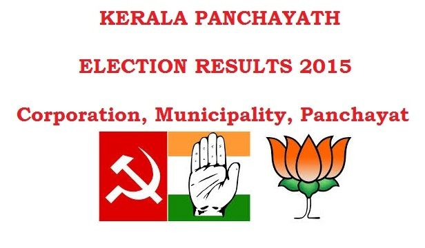 Kerala Local body Election Results 2015 Counting Winners Live Streaming Updates , Kerala Local Body/ Panchayat Elections 2015 District Wise watch Live and Counting on November 7, 2015.Watch Kerala Local Body & Grama Panchayat election Winners by Counting with live Updates Here